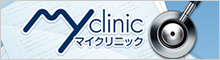 myclinic-button